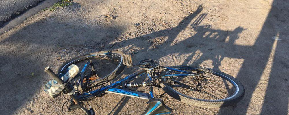 Опасный велосипед