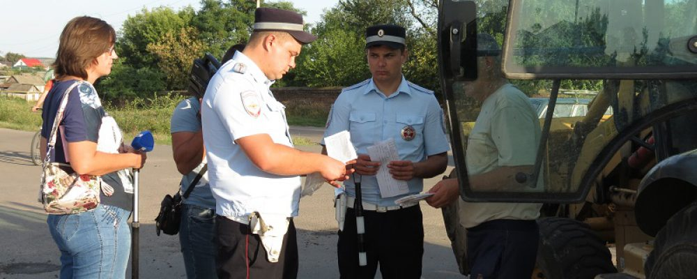 Калачеевские инспекторы ГИБДД проводят профилактическое мероприятие «Трактор»