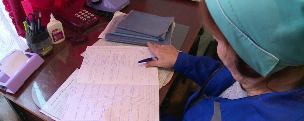 Калачеевский райсуд оштрафовал на 100 тыс. рублей дом-интернат для престарелых и инвалидов в посёлке Пригородный