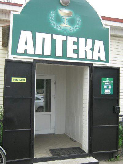 Аптечный пункт — ООО «КалачФарм»