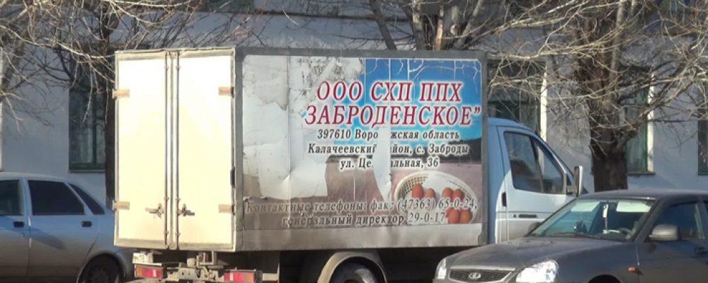 Сотрудники птицефабрики в селе Заброды больше 3 месяцев не получали зарплату