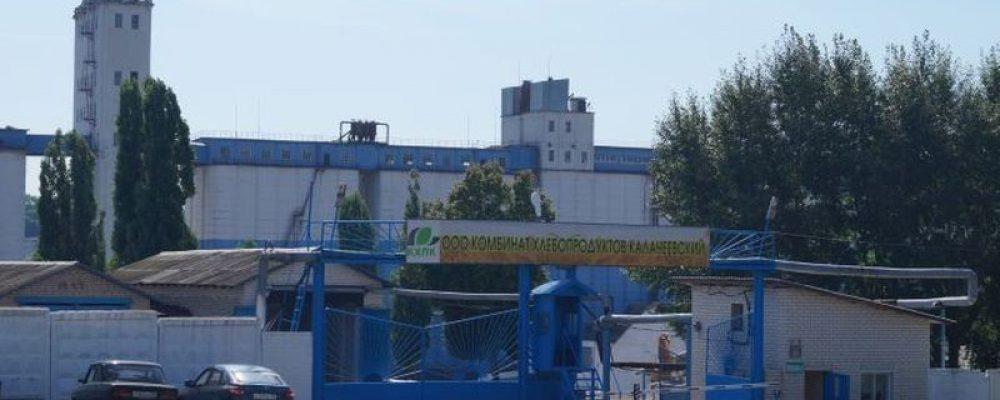 Калачеевский хлебкомбинат под Воронежем попробуют продать в конце лета