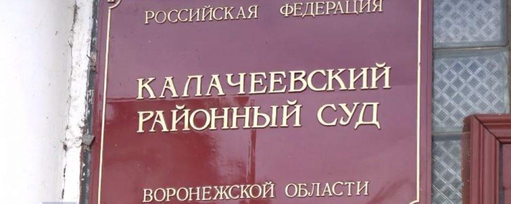 Директора новомеловатской школы решили сильно не наказывать