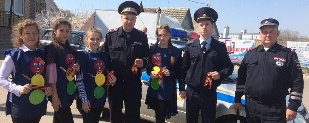 Калачеевские полицейские и отряд ЮИД присоединились к Всероссийской акции «Георгиевская ленточка»