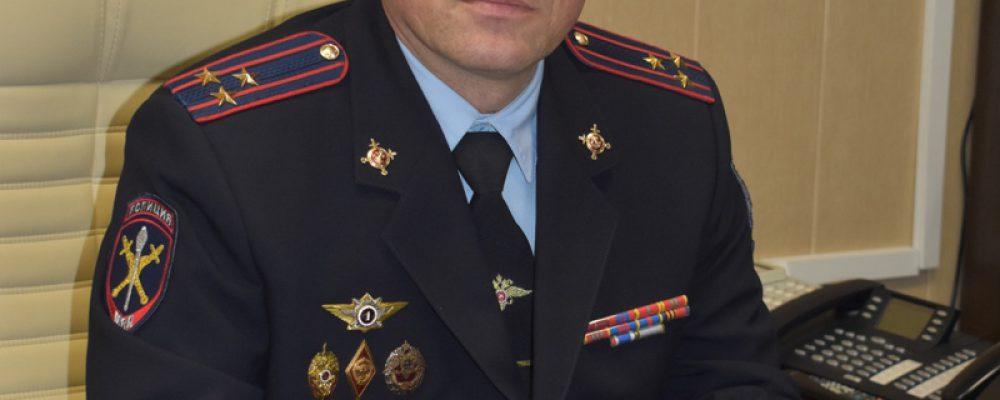«Главная цель работы полиции — обеспечить общественное доверие и поддержку граждан»