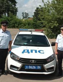 3 июля – 85 лет Государственной инспекции безопасности дорожного движения!