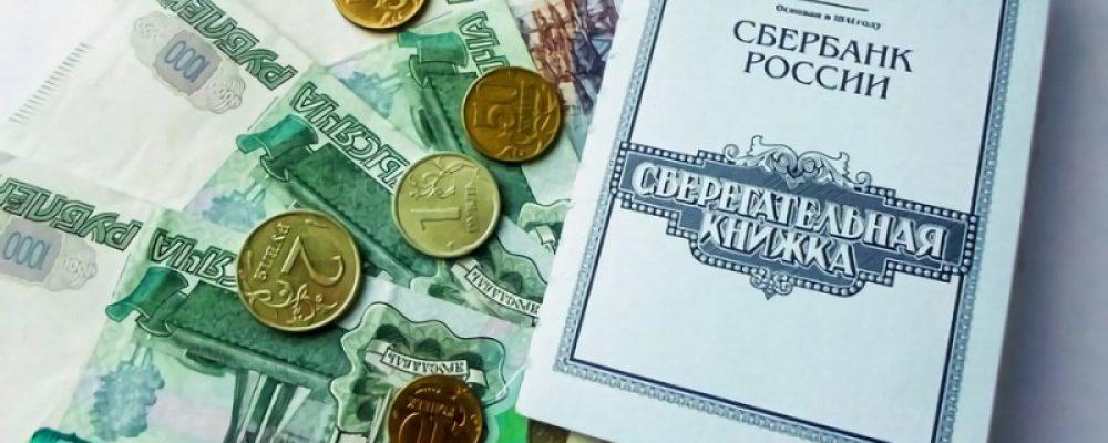 Калачеевские полицейские возбудили уголовное дело по факту кражи денежных средств с банковского вклада, совершенной полтора года назад
