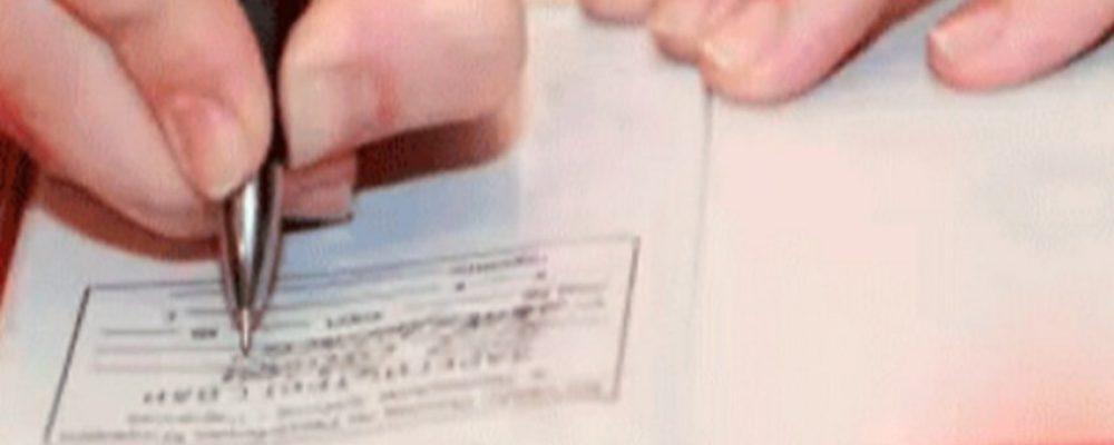 В Калачеевском районе возбуждено уголовное дело по факту фиктивной постановки на учет иностранных граждан.