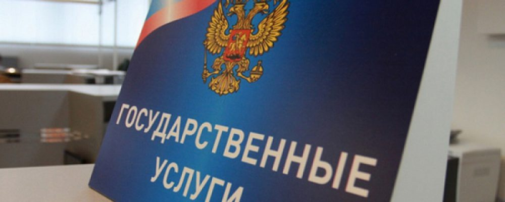 Отдел МВД России по Калачеевскому району предоставляет государственную услугу