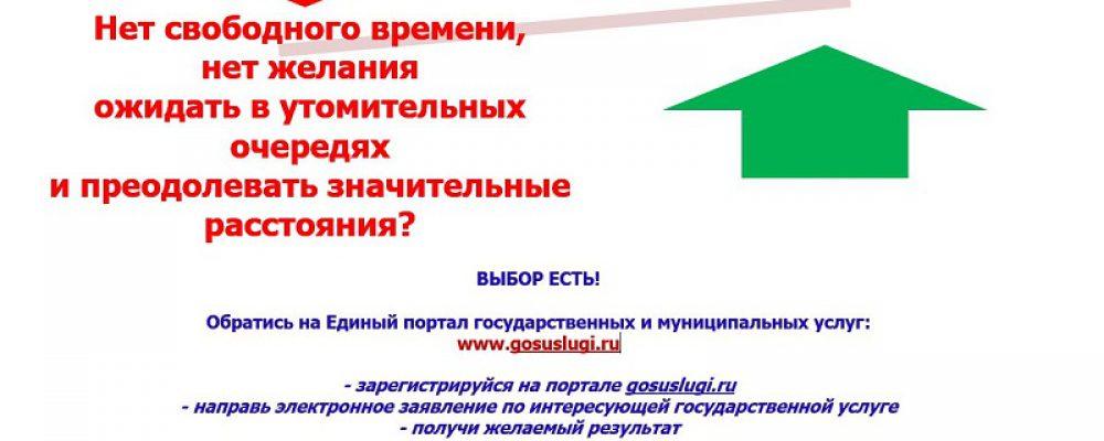 Отделом МВД России по Калачеевскому району осуществляется предоставление государственной услуги по выдаче справок о наличии (отсутствии) судимости