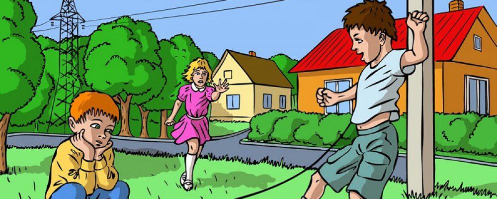 В период летних каникул специалисты «Россети Центр Воронежэнерго» напоминают детям и их родителям о правилах электробезопасности
