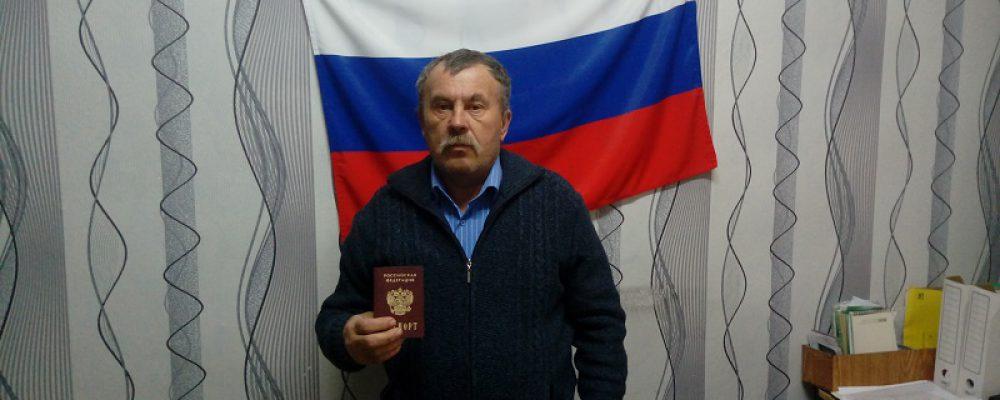 В Калаче новым гражданам России торжественно вручили паспорта