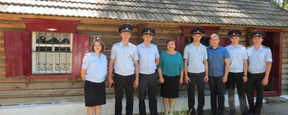 Калачеевские полицейские побывали на экскурсии в местном краеведческом музее