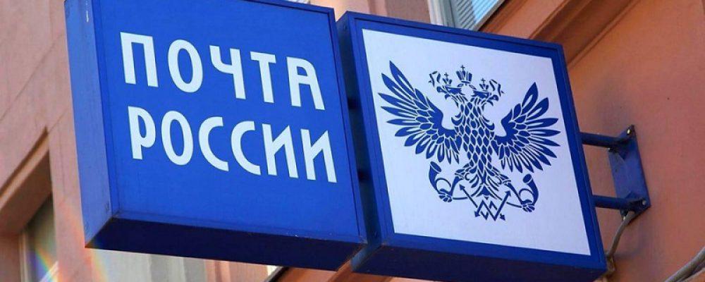 Калачеевские полицейские возбудили уголовное дело по факту присвоения должностным лицом вверенного имущества