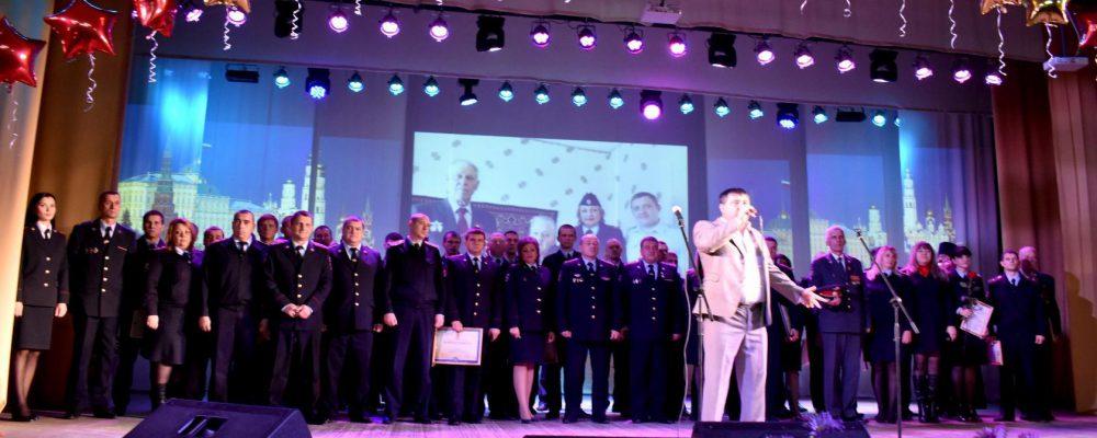 Концерт к Дню сотрудников органов внутренних дел