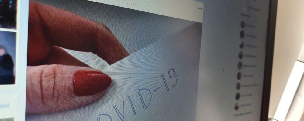 Полиция разъясняет: распространение фейковой информации о коронавирусе ведет к привлечению к ответственности